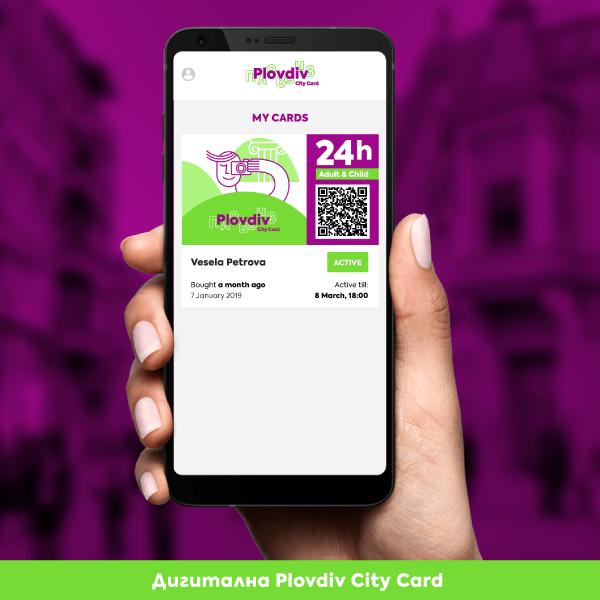 Plovdiv City Card 24h Възрастен & дете