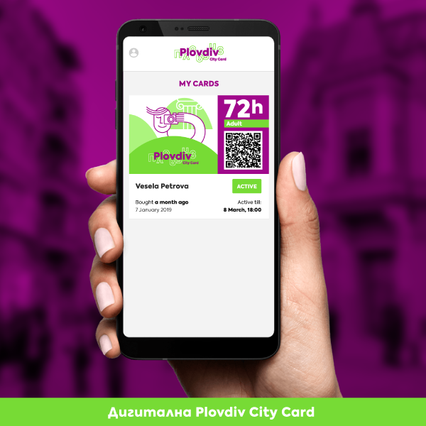 Plovdiv City Card 72h Възрастен