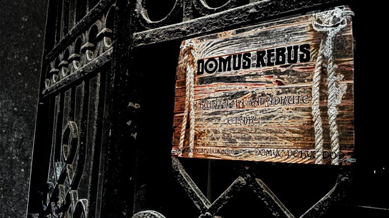 Domus Rebus Escape Room в Пловдив