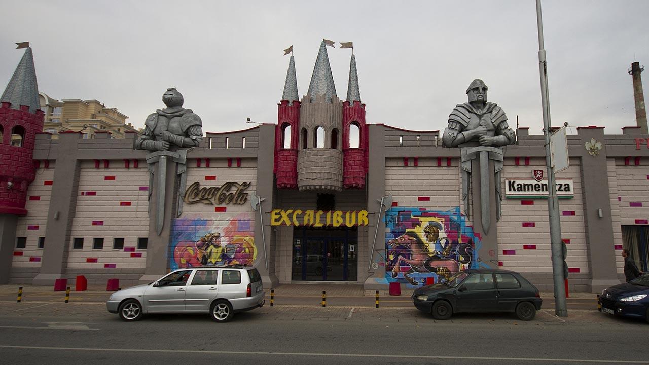 Боулинг Бар Екскалибур Пловдив