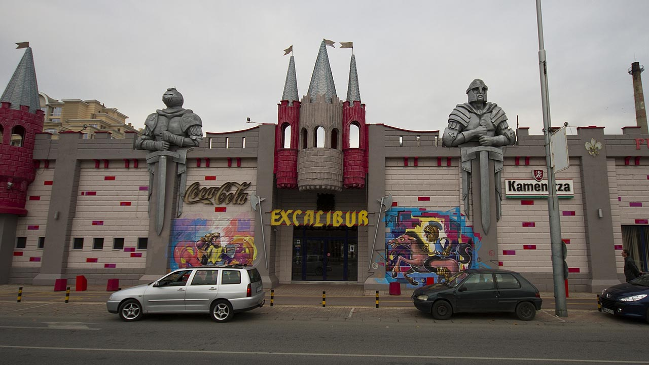 Excalibur Bowling Plovdiv