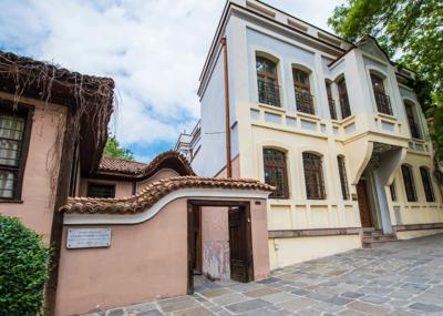Къща на дестилацията в Пловдив
