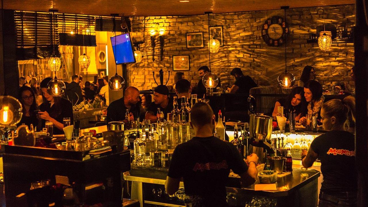 Мармалад Bar & Dinner Пловдив