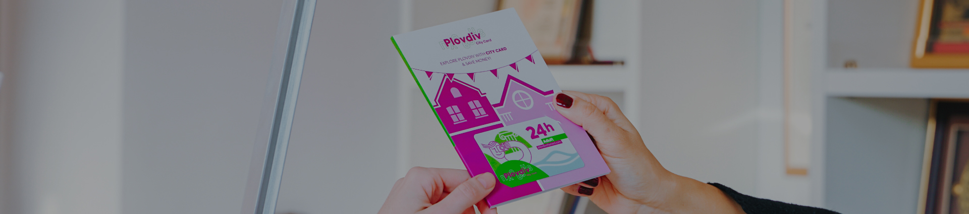 buy-plovdiv-city-card