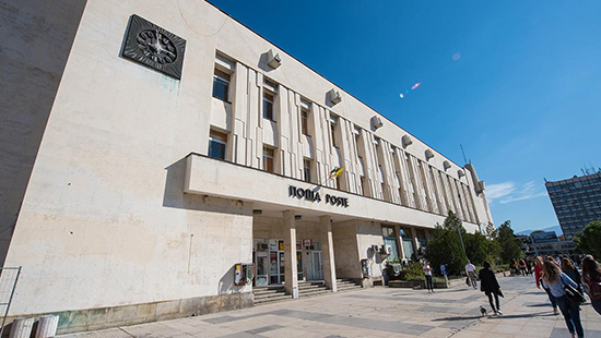 Central Post Office Plovdiv