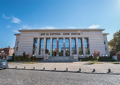 """Дом на културата """"Борис Христов"""" Пловдив"""