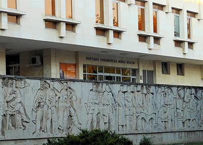 Ivan Vazov National Library Plovdiv