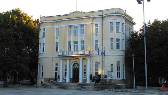 Military Club Plovdiv