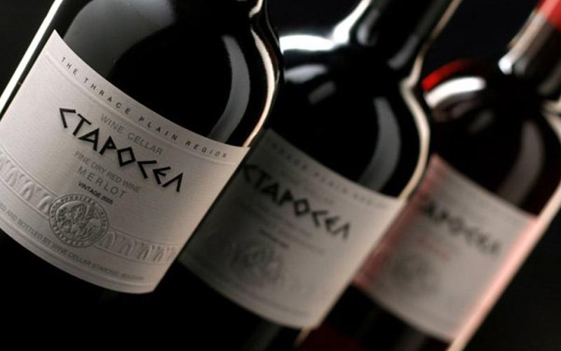 Starosel Winery