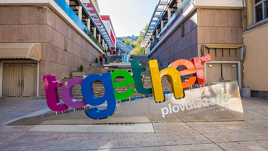 Plovdiv Together Sign