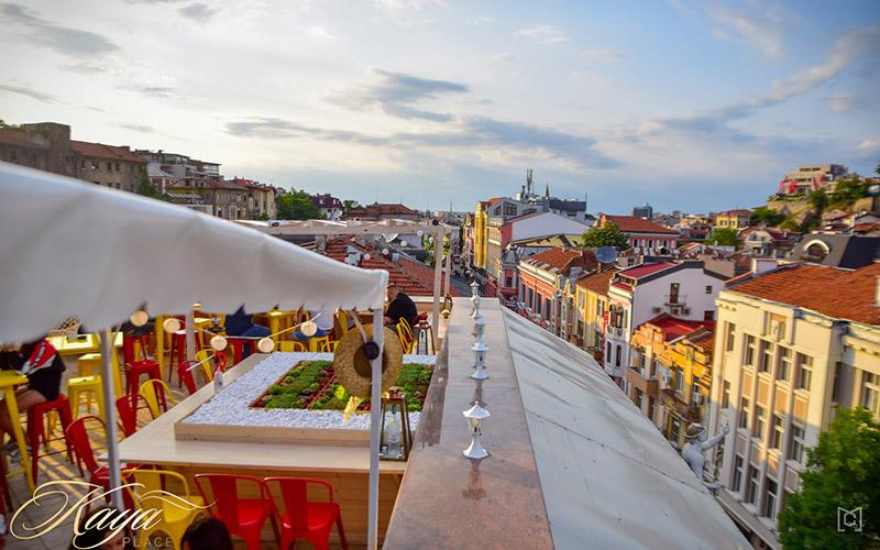 Kaya Shisha Place, Plovdiv
