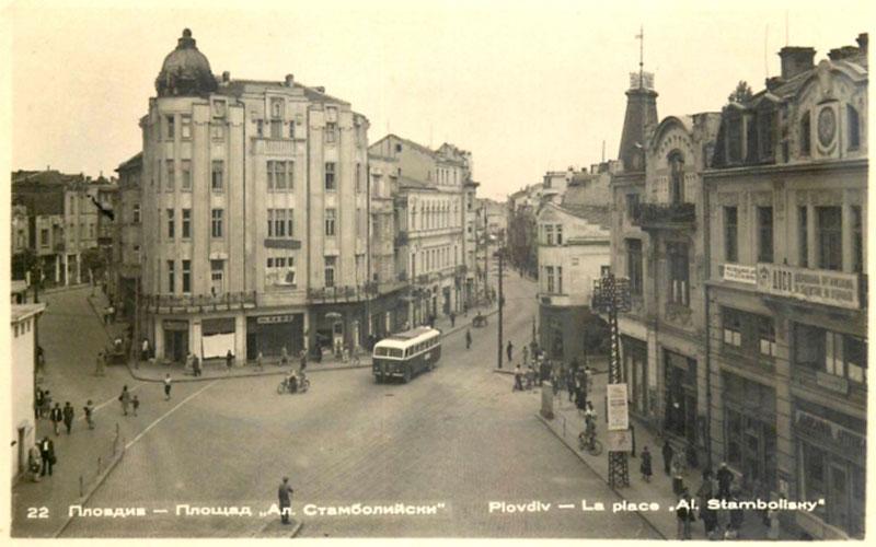 Aleksandar Stamboliiski Square Plovdiv Old Photos