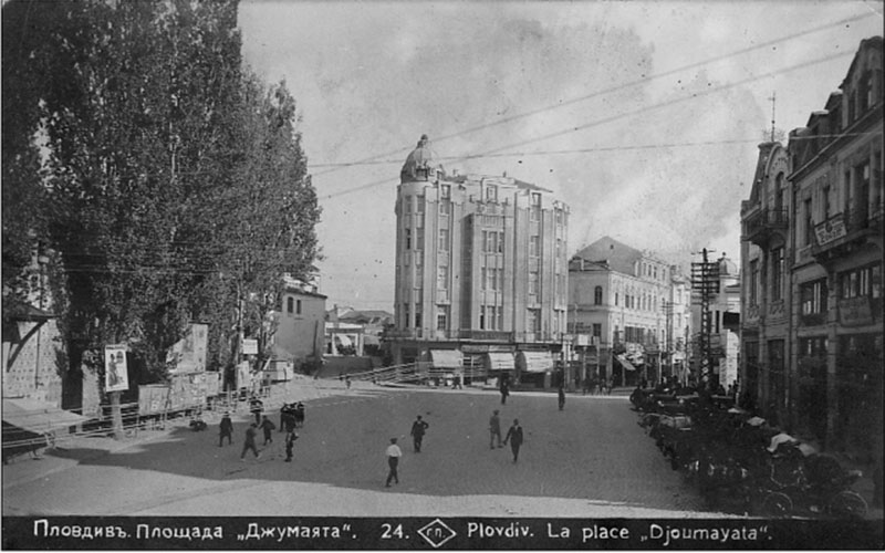 Dzhumaya Square Plovdiv Old Photos