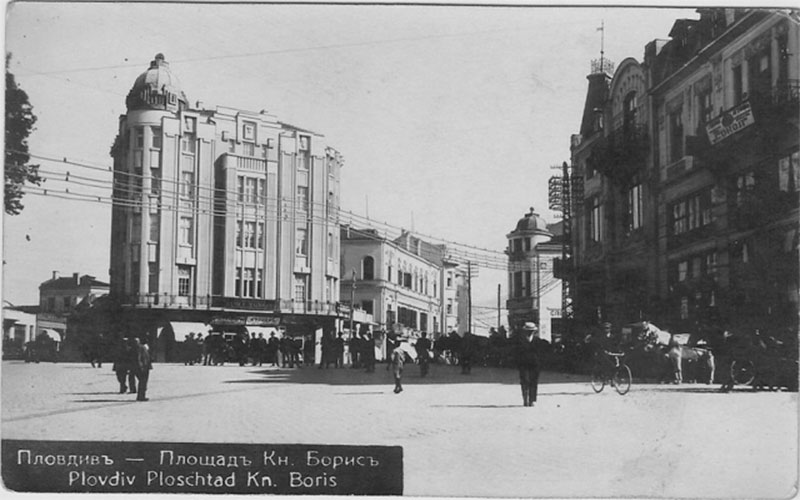 Kniaz Boris Square Plovdiv Old Photos