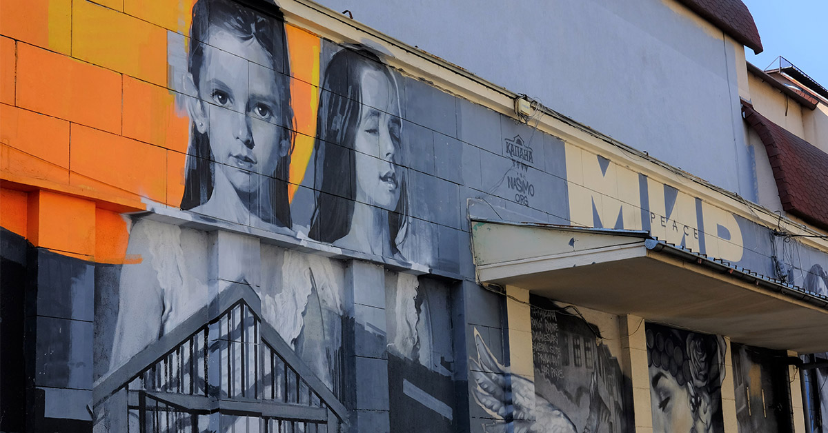 Plovdiv Graffiti & Street Art