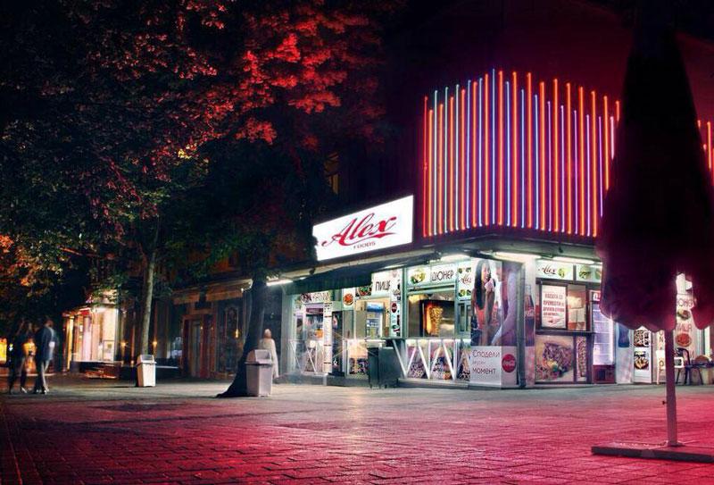 Alex Foods Halite Plovdiv