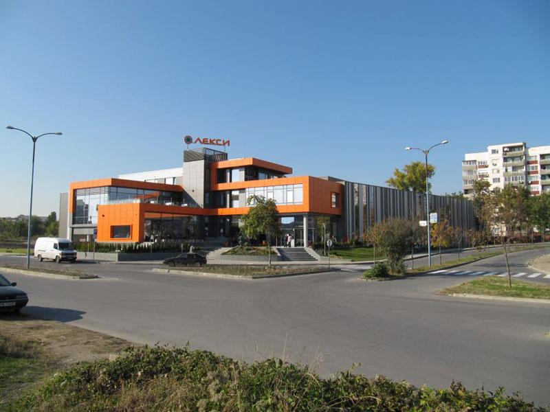 Supermarket Lexi Plovdiv