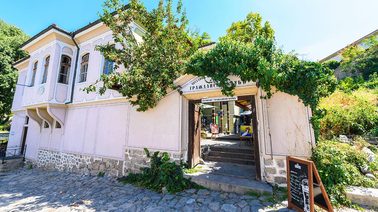 Ресторант Граждански клуб в Пловдив