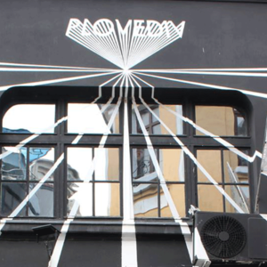 Посети pLOVEdiv Gallery в Пловдив