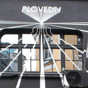 Visit pLOVEdiv Gallery in Plovdiv