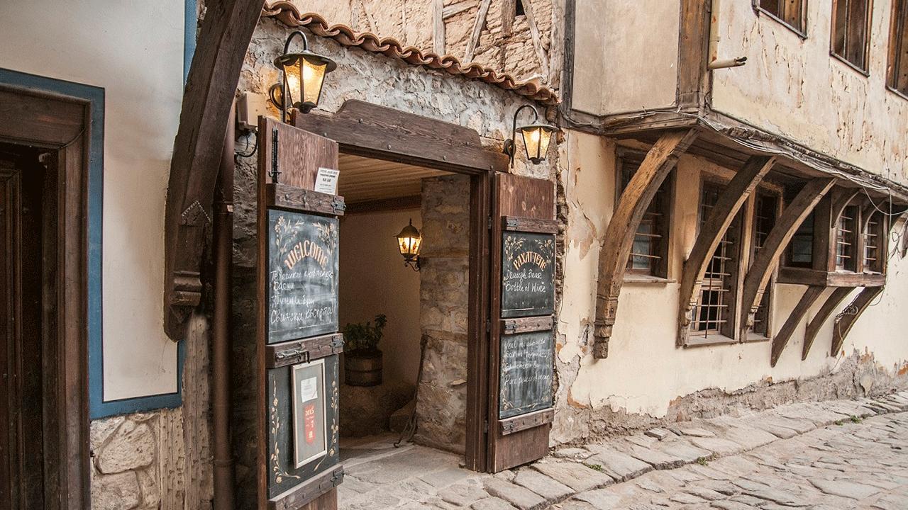 Rahat Tepe Restaurant in Plovdiv