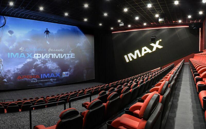 Arena Cinema at Mall Markovo Tepe, Plovdiv