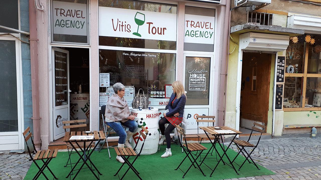 Vitis Tour in Plovdiv