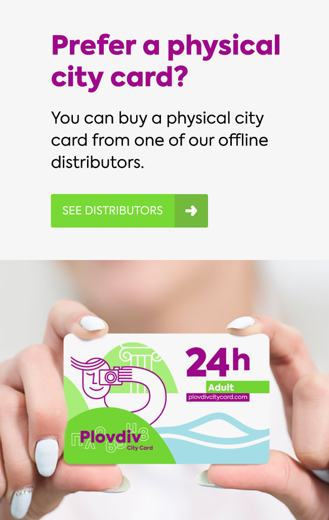 buy-plovdiv-city-card-offline-distributor