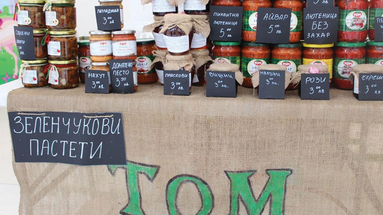 Фермерски пазар в Пловдив
