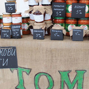 Local Farmers' Food Tour in Plovdiv