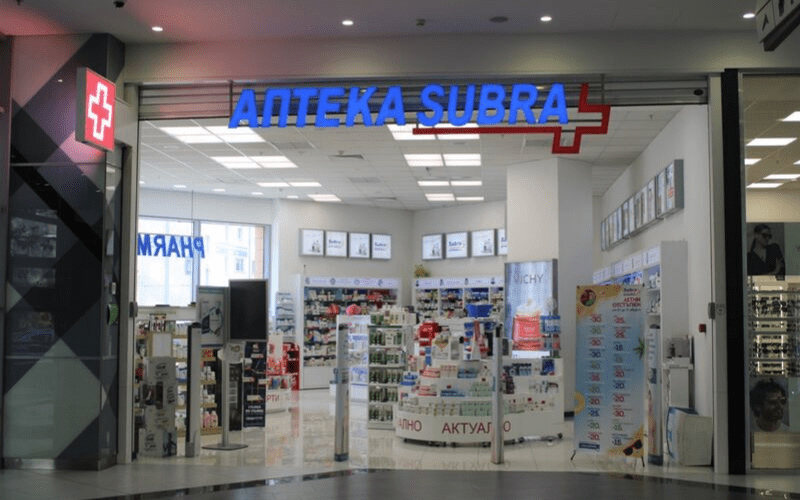 Subra Pharmacy, Mall Markovo Tepe