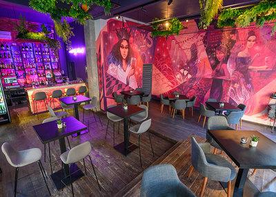 Кафе - бар Рая'с в Пловдив